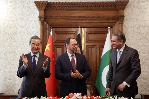 王毅外长在阿富汗喀布尔出席中阿巴三方外长会议