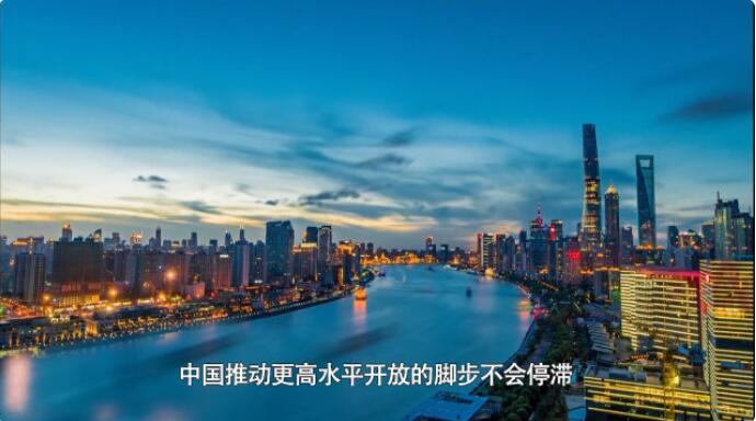 《习近平时间》改革开放40周年特别节目之十:改革开放,发展中国、造福世界