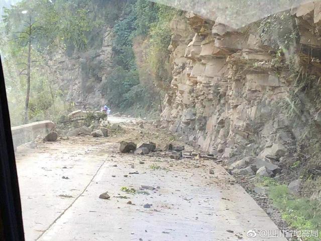 四川兴文地震已致10人受伤 伤者无生命危险正在接受治
