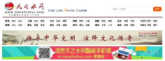 天水市秦州公安分局召开干部大会宣布主要领导任职决定