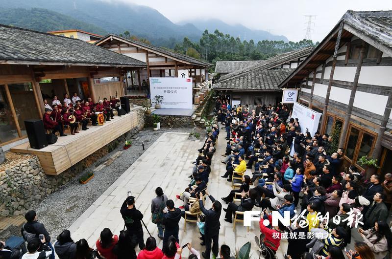 连江农村迎来国际级展览 三落厝让村民重燃希望