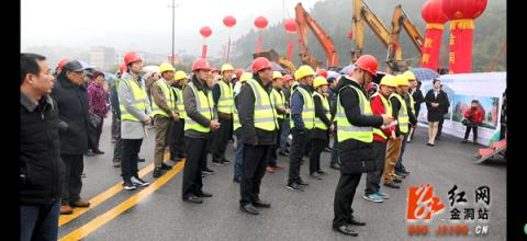 永州金洞中学学位建设项目开工将新增3700个学位