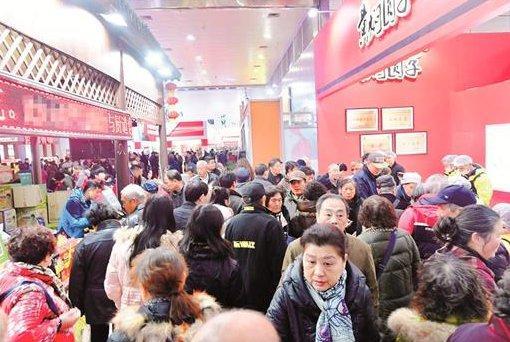 武汉食博会开幕 4 万人一天花 3300 万提前打年货