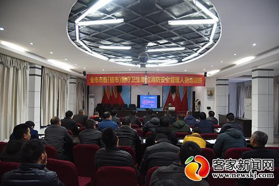 赣州市卫计委举办医疗卫生单位消防安全培训