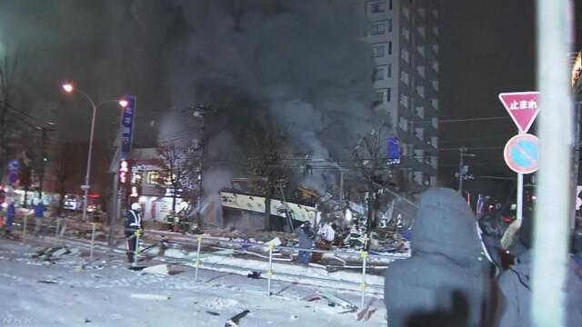 札幌居酒屋爆炸引起火灾 造成41人受伤,其中1人重伤