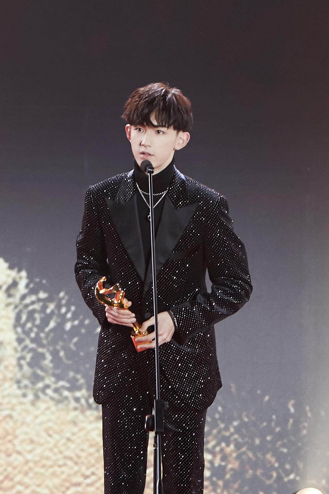 丝路凝聚力盛典成功举办 郭俊辰荣获年度潜力演员