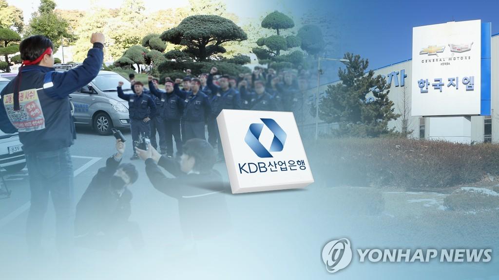 通用韩国公司12月底将获得7.5亿美元注资