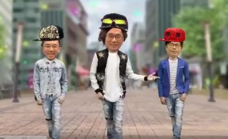"""陈水扁、陈致中、陈其迈""""合体大跳扭臀热舞""""被网友酸爆"""