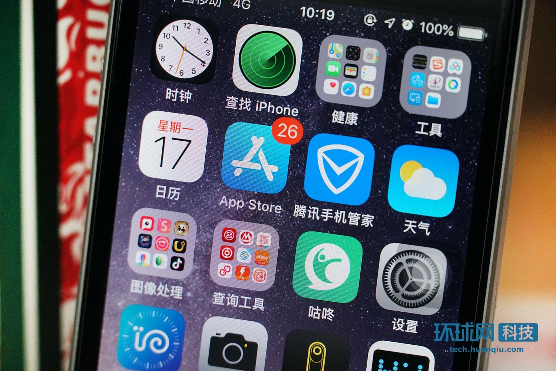 2018全球AppStore最赚钱TOP10公布 一半来自中国