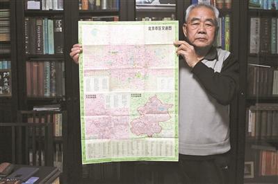 七旬老人图解京城40年变迁