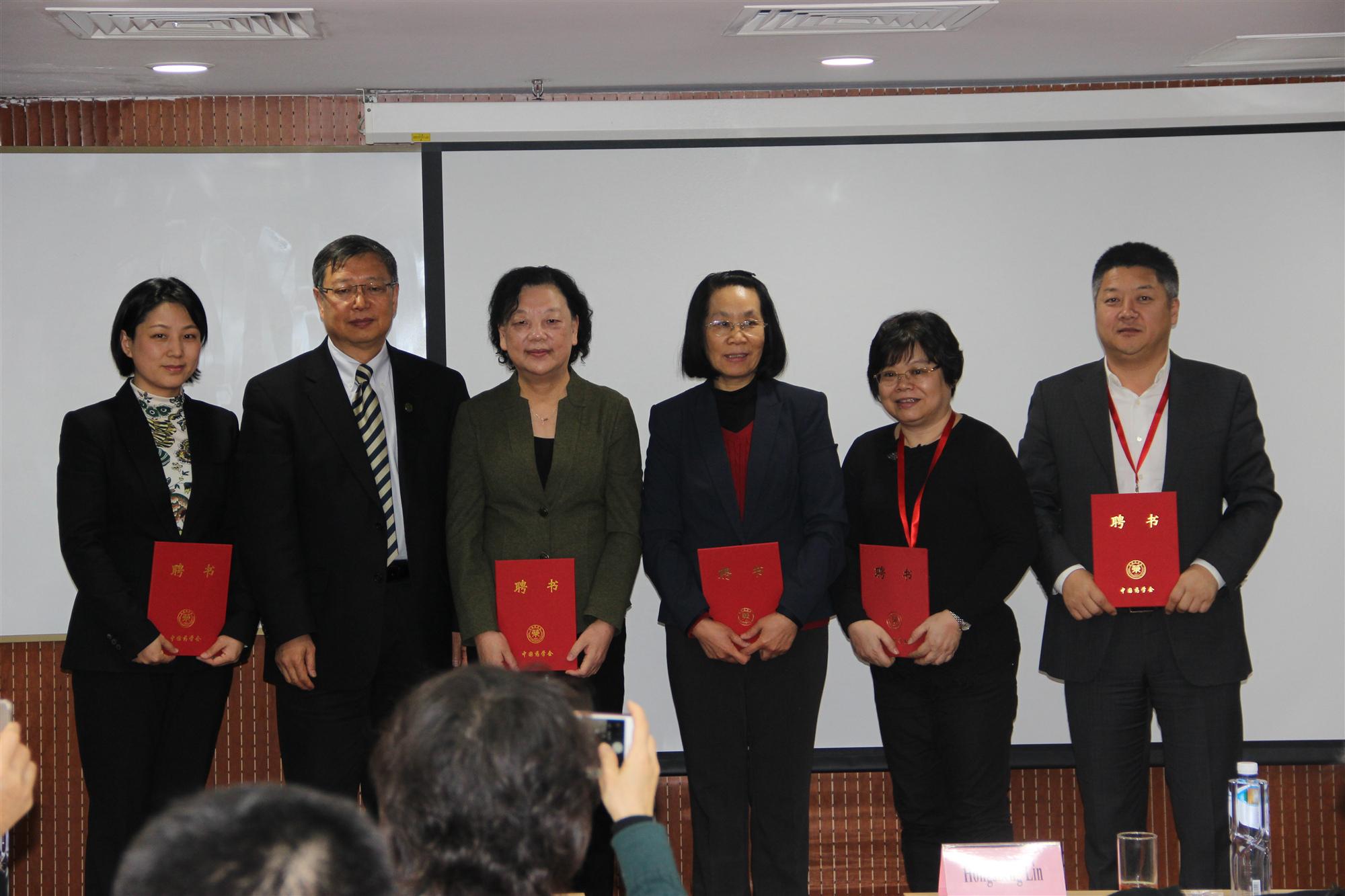 中国药学会中医肿瘤药物与临床研究专业委员会在京成立