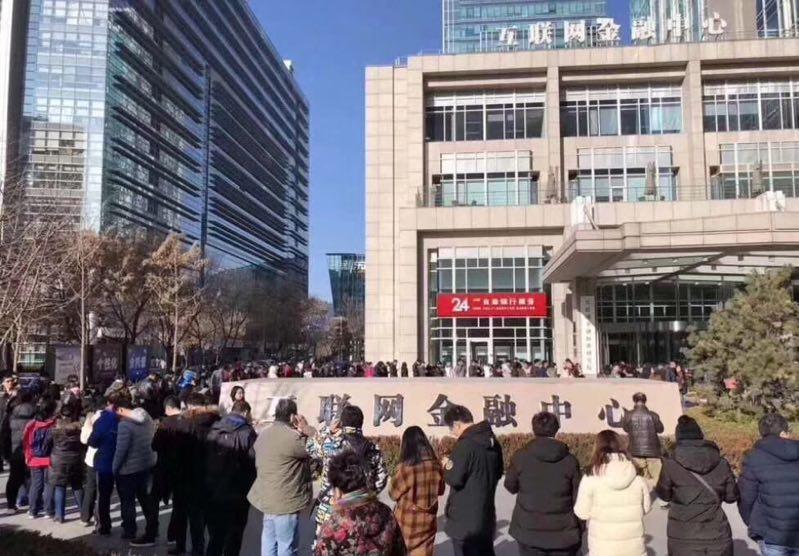 """网传ofo北京总部楼下交通受阻,申请退款用户""""排长龙"""""""