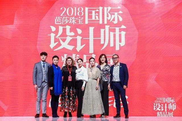 2018芭莎珠宝国际设计师精品展在京启动