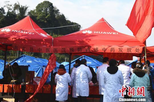 四川兴文地震安置点开展医疗卫生防疫工作