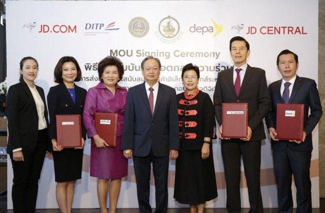 京东与泰国政府签署战略协议 加速泰国4.0计划实施