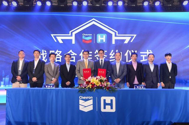 """广东四城线下""""镖局""""成立 雪佛龙与货车宝正式签署战略合作"""