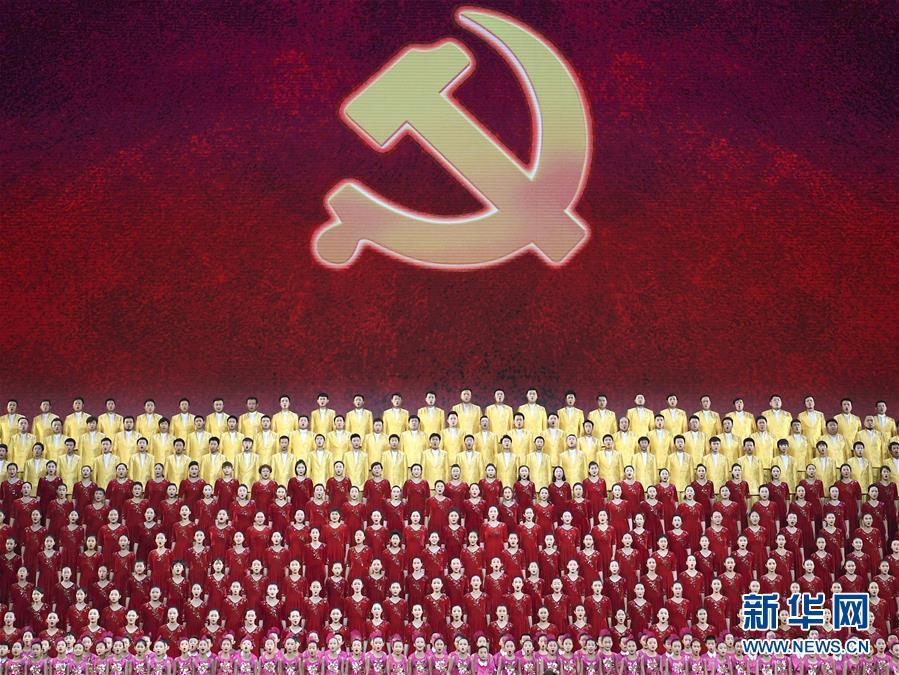 致敬伟大征程的人民史诗――庆祝改革开放40周年文艺晚
