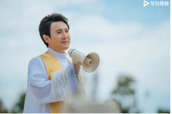 华为视频《李茶的姑妈》12.14全网始播