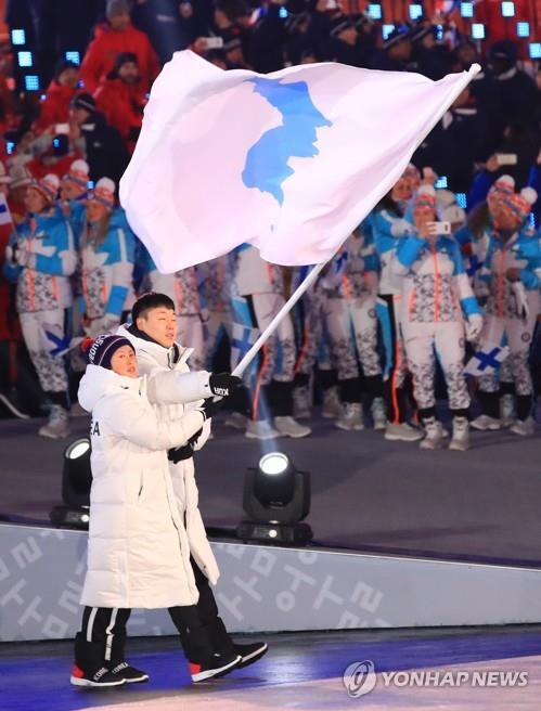 首尔市推进与平壤共同举办2032夏季奥运会