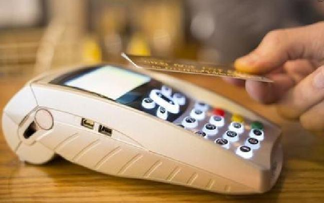 当POS机路过你身边没拿卡照刷你的钱?