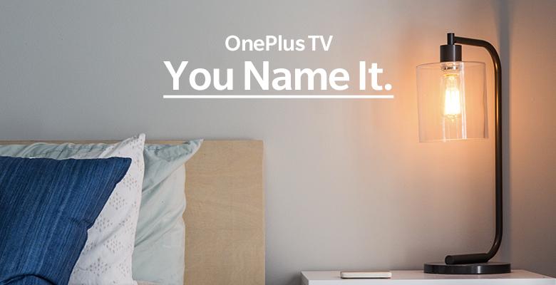 一加首款电视命名征集结果出炉