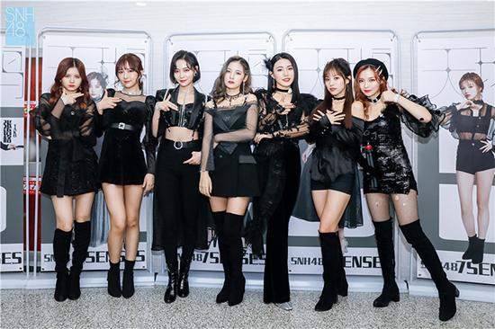SNH48 7SENSES《天鹅》首秀 练习室版和EP上线