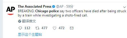 两名美国警察被火车撞死 当时正在调查一起枪击事件