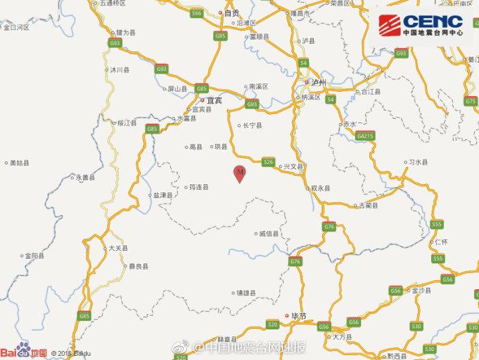 四川宜宾市兴文县发生2.9级地震,震源深度5千米