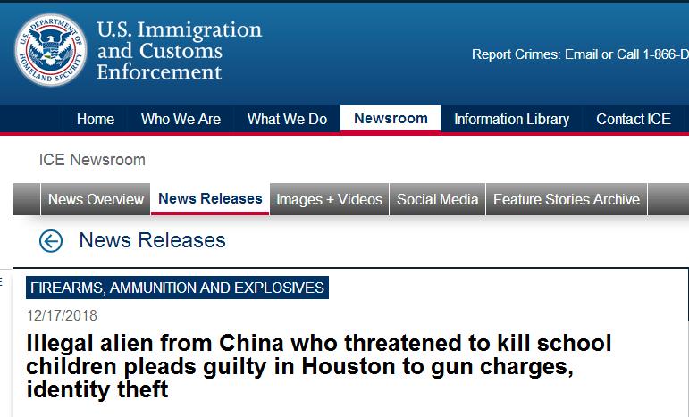 美政府:一中国非法移民威胁杀害美学龄儿童被抓 被控持枪罪