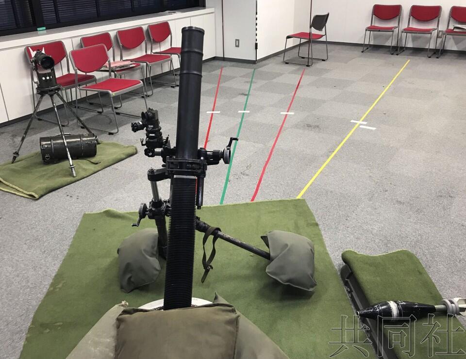 日本陆自公布11月迫击炮训练误射事件处罚结果:19人遭处分