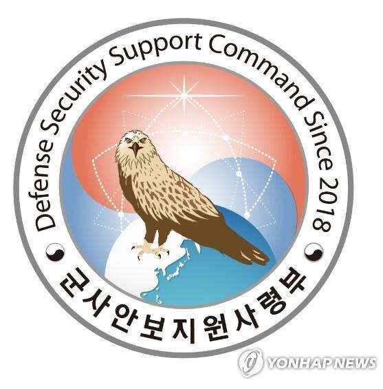 韩国军事安保支援司令部公开新徽章 黑鸢成部队象征
