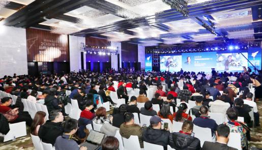 2018第十三届品牌年度人物峰会正式开幕