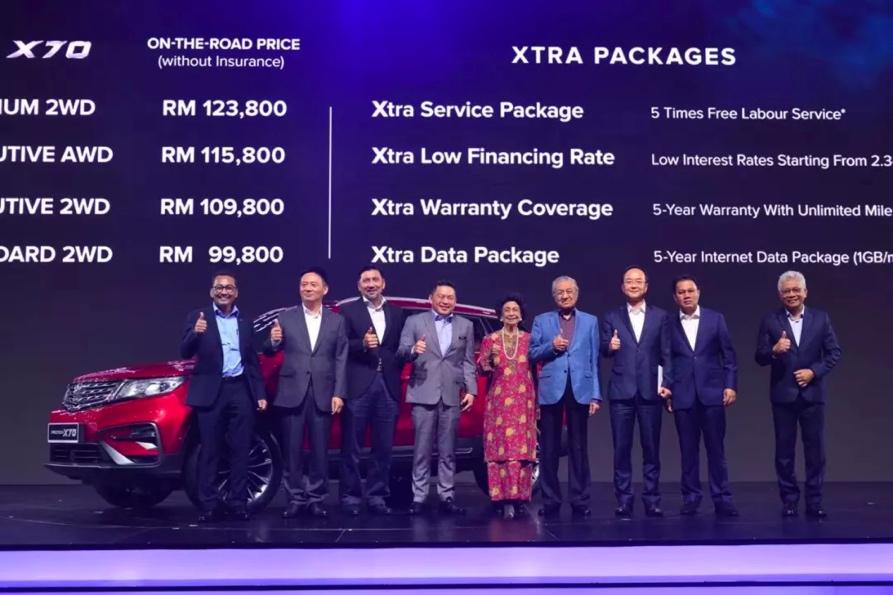 宝腾X70马来西亚正式上市,GKUI首次出海进军东南亚