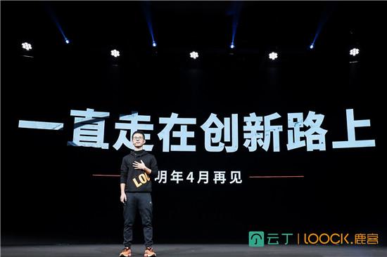 鹿客获D轮融资 发布新款触控屏彩票网门锁Touch2 Pro