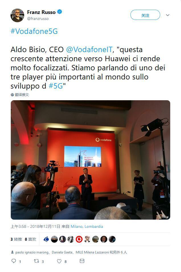 意大利沃达丰CEO力挺华为:称其为5G最佳合作伙伴