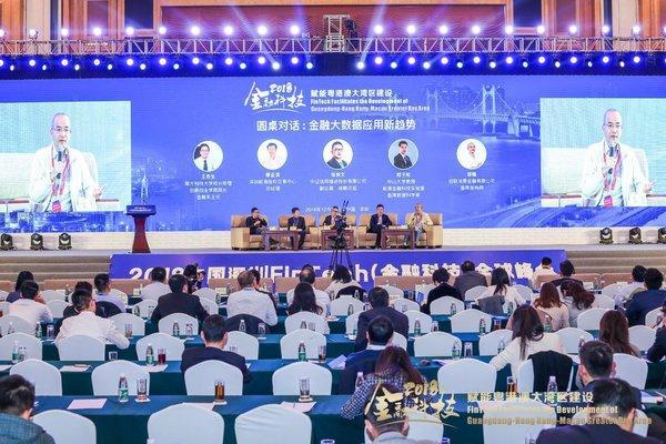 招联消费金融首席架构师、研发中心总监邬稳参会并发言