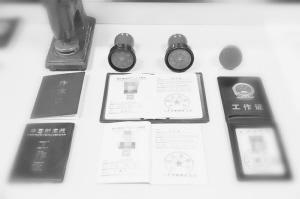 """河北警方严厉打击""""网络水军"""" 取缔假冒网站107个抓获59名嫌犯"""