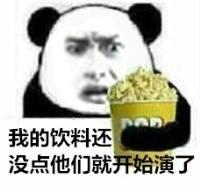 """民进党真疯了!蔡当局""""促转会""""为彻底""""去蒋"""",要搞个大动作"""