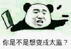 """蔡英文""""东厂""""又出幺蛾子!不把民进党拖下台是不能罢手了"""