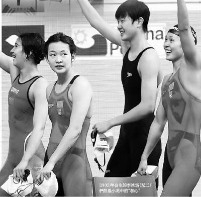02黄金一代强势崛起 中国游泳小花们前途无量
