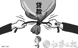 """北京首套房贷款利率""""原地踏步""""超半年年底部分银行停止批贷"""