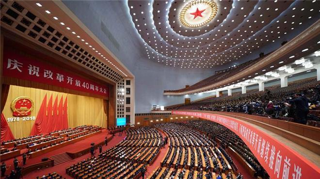 习近平总书记在庆祝改革开放40周年大会重要讲话在各地各界引发热烈反响