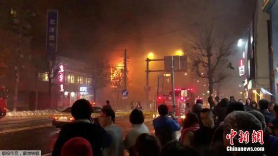 日媒:除菌喷雾引燃或为札幌爆炸事故肇祸原因
