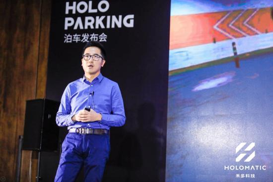 禾多科技宣布A轮融资数千万美元,红杉资本中国基金领投