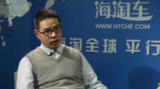 平行进口车企业海淘车CEO林明军专访《智行偶车》