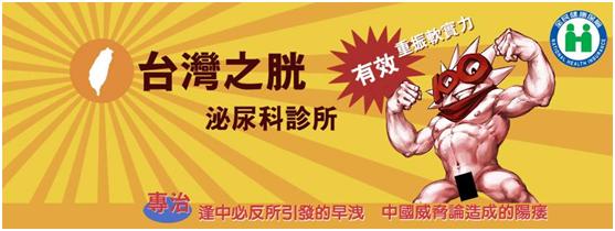 """台湾讽刺漫画家""""老培"""":以前中国穷还被教育是中国人现在为什么要否认?"""