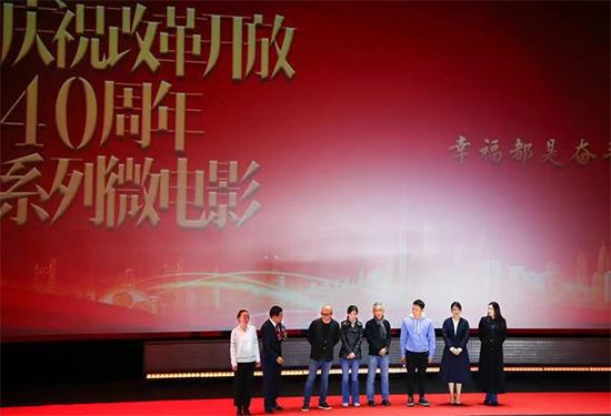中影股份重点影片展映发布会在京举办