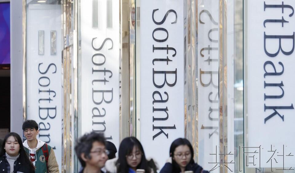 软银子公司今在东交所上市 筹2.6万亿日元创新高