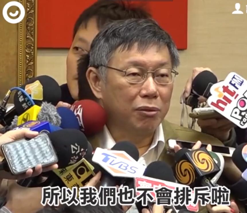 台北市长柯文哲称要开微博:以后我就做网红
