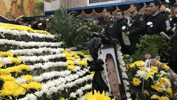 """二月河追悼会在河南举行 """"帝王三部曲""""成绝唱"""
